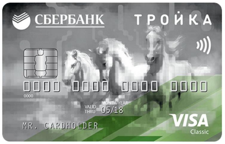 Все о бесконтактных карточках Сбербанка: обзор предложений 8