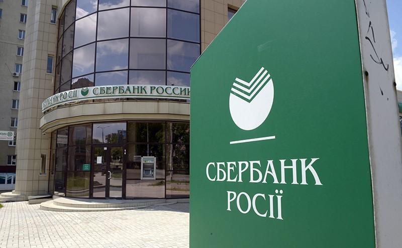 Правда о денежных переводах с Украины в Россию на пластиковую карту Сбербанка 0