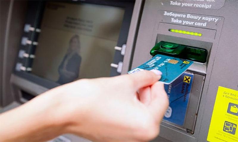дебетовая карта все сразу райффайзенбанк условия совкомбанк оформить кредит онлайн с моментальным решением без справок на карту