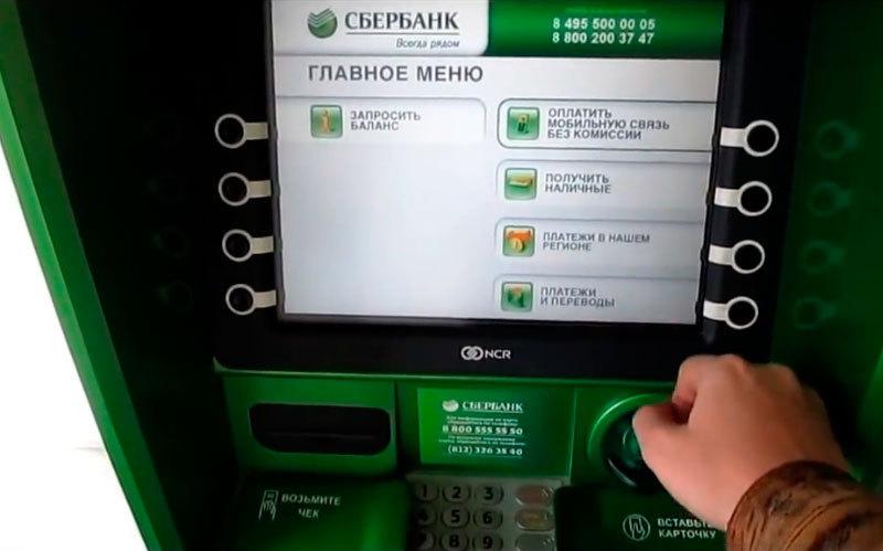Снимаем деньги с простроченной, корпоративной, виртуальной карты 1