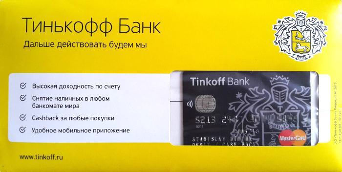 Потребительский кредит совкомбанк калькулятор расчета 2020