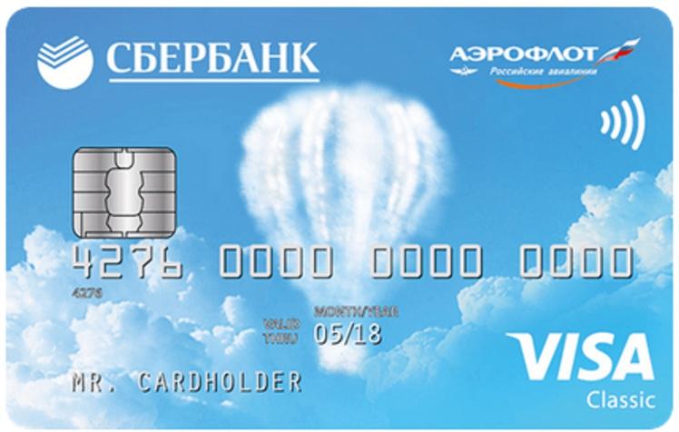 Все о бесконтактных карточках Сбербанка: обзор предложений 5