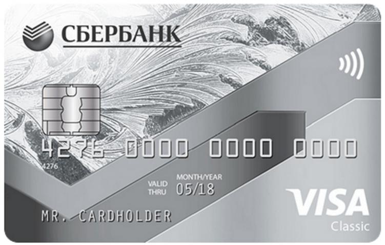 Все о бесконтактных карточках Сбербанка: обзор предложений 4