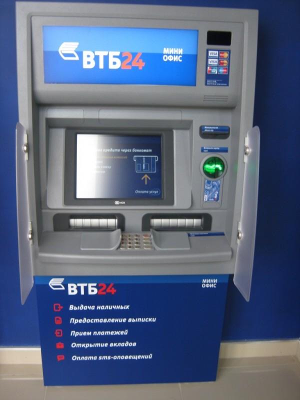 Пополняем баланс карты через банкомат 3