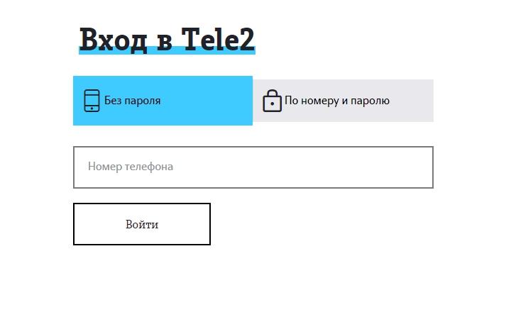 Снова на связи или как пополнить Теле2 с банковской карты без комиссии? 1