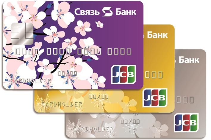 кредитные карты банков условия пользования в 2019