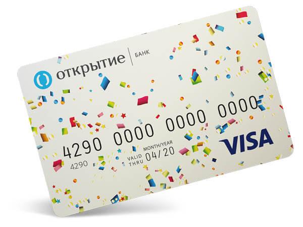 Краткий обзор 5 банковских подарочных карт с фиксированной суммой 1