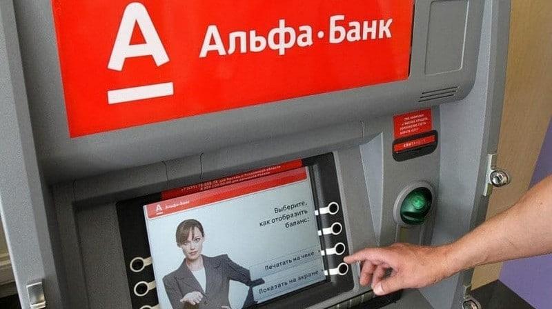 какие банки партнеры у газпромбанка