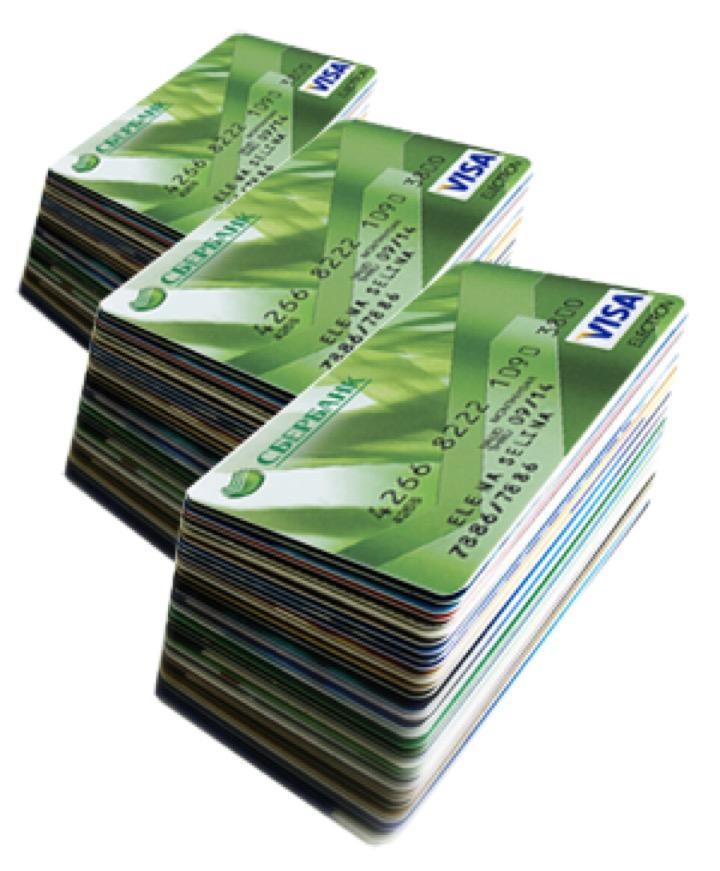 сколько стоит обслуживание кредитной карты сбербанка в год
