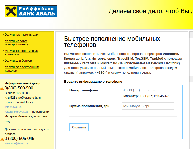 узнать реквизиты организации по названию бесплатно и без регистрации