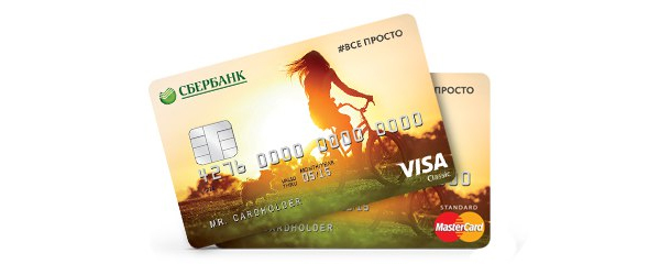 Банковские карты со скольки лет