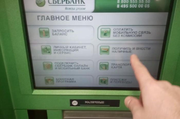 брокерская фирма кредит город белгород