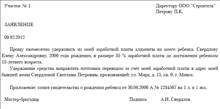 кредит сервис пушкина 12 отзывы