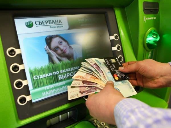 дают ли кредит с плохой кредитной историей в восточном банке