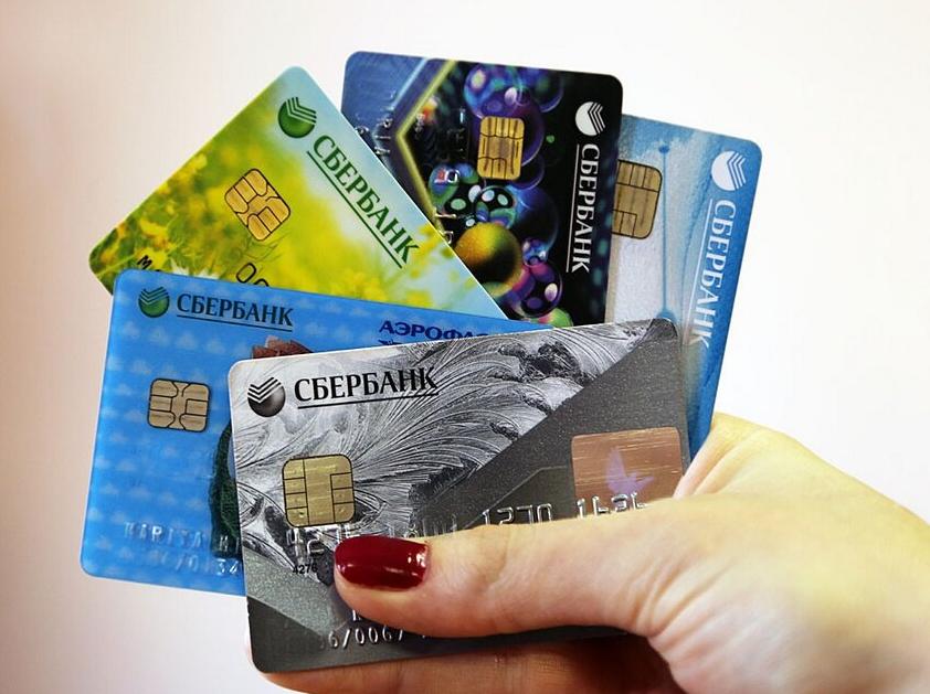 Каких банках лучше взять кредит екатеринбург
