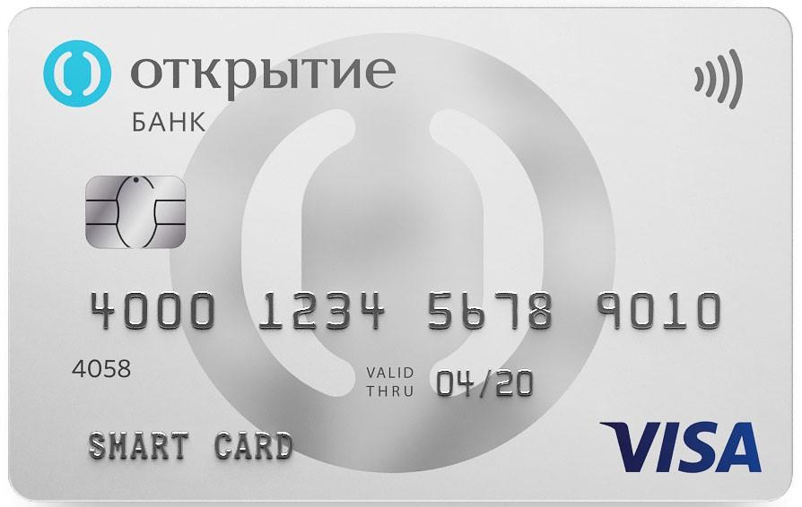 Лучшие дебетовые карты РФ с начислением процентов на остаток в 2019 году 1
