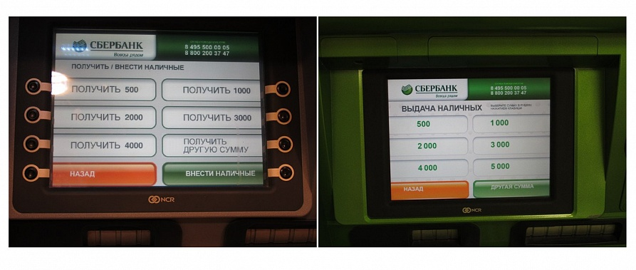 Снимаем деньги с простроченной, корпоративной, виртуальной карты 2