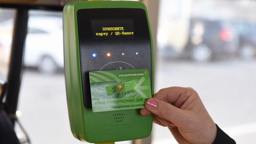 Шесть способов пополнения транспортной карточки «Подорожник» 1