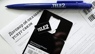 Как перевести деньги с сим карты на сим карту Теле2?
