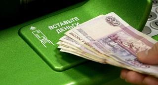 Как перевести деньги между своими картами сбербанк
