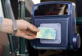 Банковские карты с транспортными приложениями