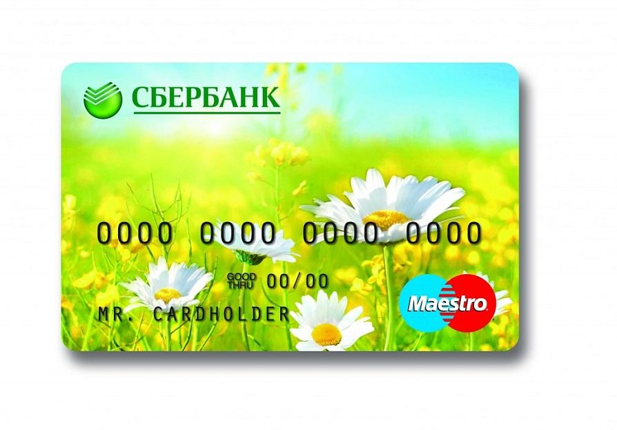 Определения отделения Сбербанка по номеру карты 0