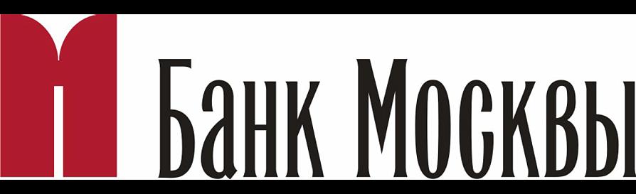 Банк Москвы партнеры: где можно снять деньги с карты без комиссии