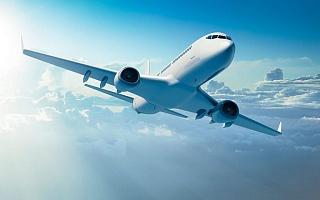 Карты для накопления миль авиакомпаний