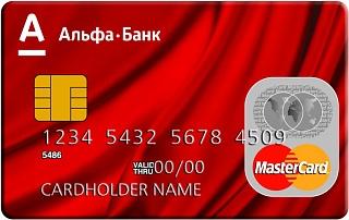 Карта мили Альфа-Банка особенности и преимущества основные виды карточек