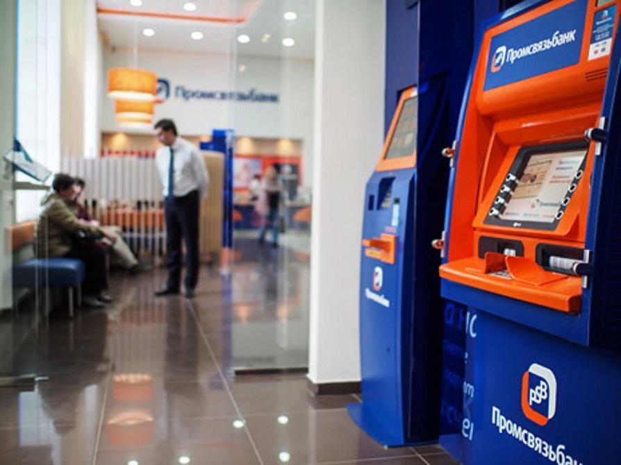 Образец как заказать деньги для снятия в банке возрождение через клиент банк